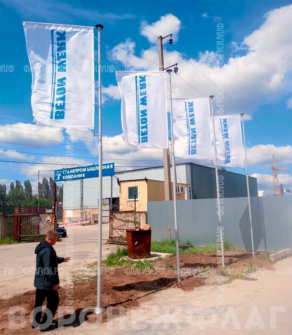 установка-флагштоков-betonwerk-Воронеж