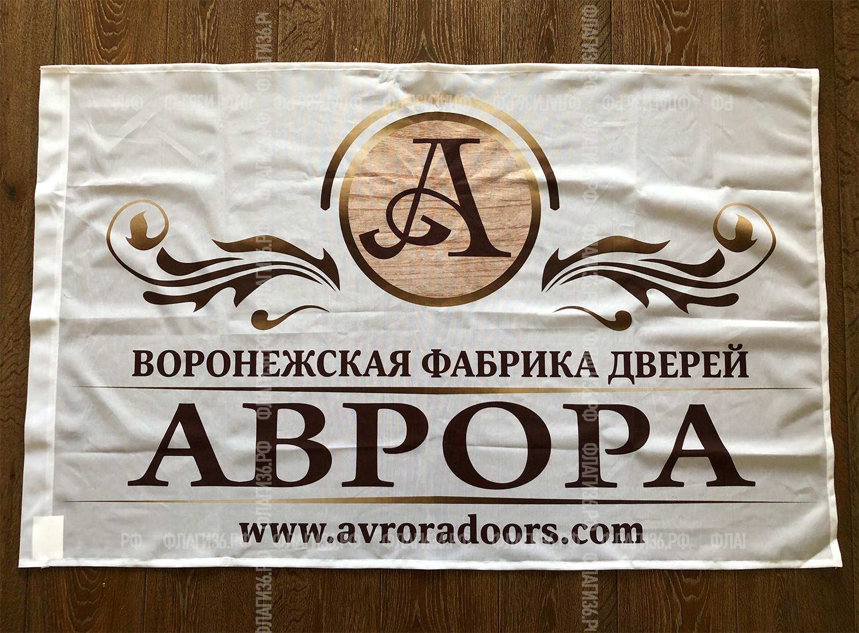 флаг-аврора-Воронеж