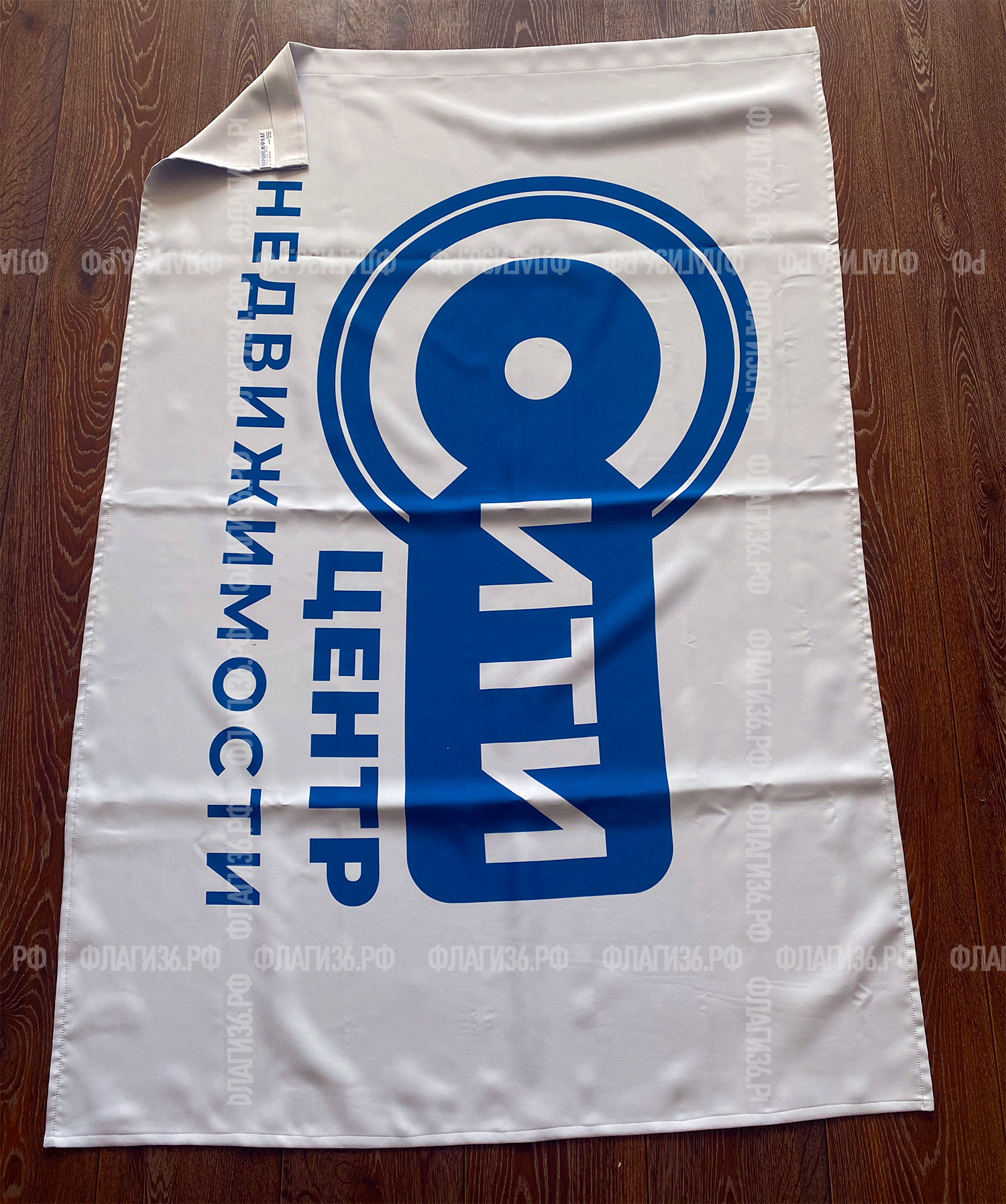 флаг-для-сити-центр-воронеж