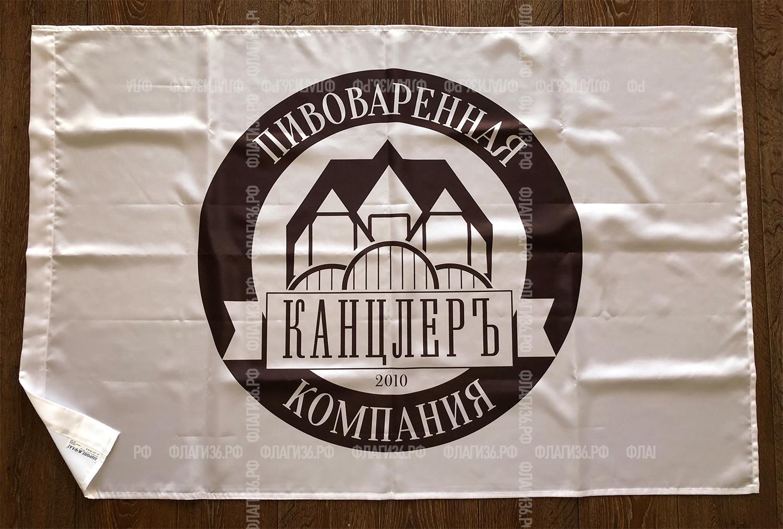 флаг-пивоваренной-компании-канцлеръ-воронеж