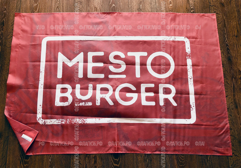 флаг-MESTO-BURGER-Воронеж