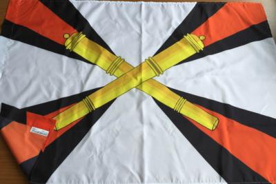 артиллерийский-флаг-воронеж