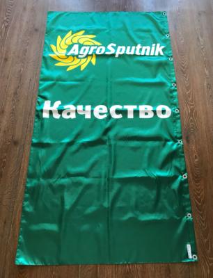 атласные-флаги-агроспутник---качество-Воронеж