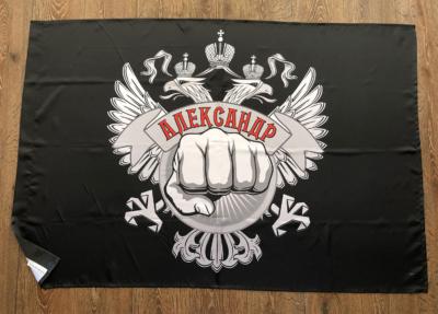 атласный-флаг-александр-Воронеж