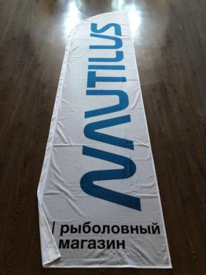 белый-флаг-виндер-nautilus-Воронеж