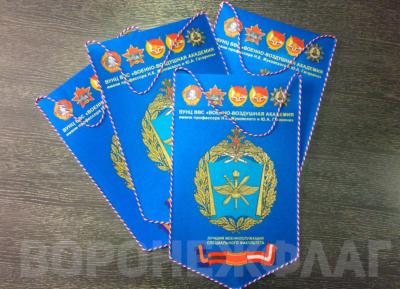вымпелы-для-военно-воздушной-академии-Воронежа