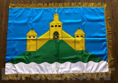 знамя-новоусманского-района-Воронежа