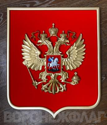 изготовление-герба-российской-федерации-в-Воронеже