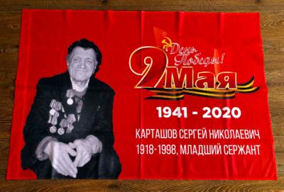 именной-флаг-на-9-мая-в-Воронеже