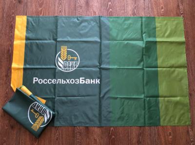 комплект-флагов-для-россельхозбанка-Ворнеж
