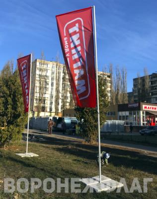 мобильные-флагштоки-и-флаги-для-МАГНИТ-Воронеж