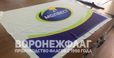 молвест-флаги