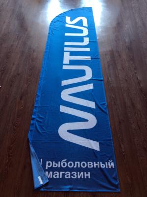 синий-флаг-виндер-наутилус-nautilus-Воронеж