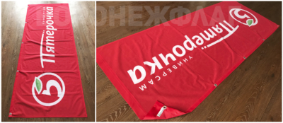 флаги-ПЯТЕРОЧКА-в-Воронеже