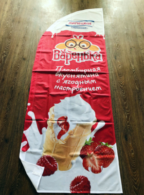 флаги-виндер-мороженое-варенька