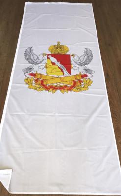 флаги-воронежской-области