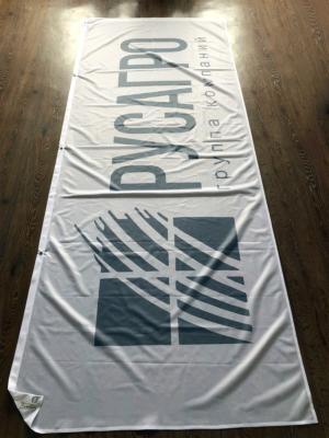флаги-для-группы-компаний-русагро-воронеж