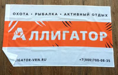 флаги-для-магазина-аллигатор-воронеж