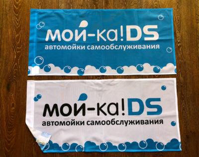 флаги-для-мой-ка-автомойка-самообслуживания-Воронеж