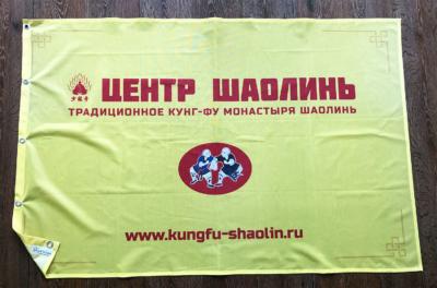 флаги-для-центра-шаолинь-Воронеж