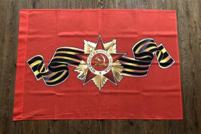 флаги-к-9-мая-в-Воронеже (1)