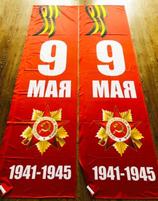 флаги-9-мая-1941-1945-воронеж