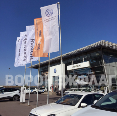 флаги-volkswagen-автомир-воронеж