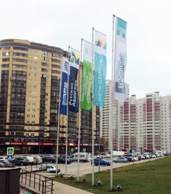 флаги и флагштоки-ВДК-русский-авангард-Воронеж