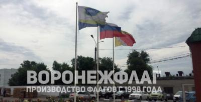 флагштоки-вкуснотеево-в-Воронеже