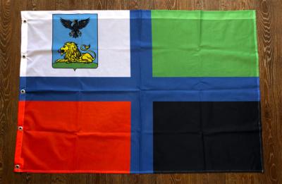 флаг-белгородской-области-в-воронеже