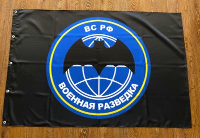 флаг-военная-разведка-воронеж