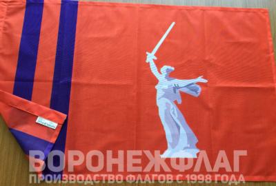 флаг-герб-урюпинска-воронежфлаг