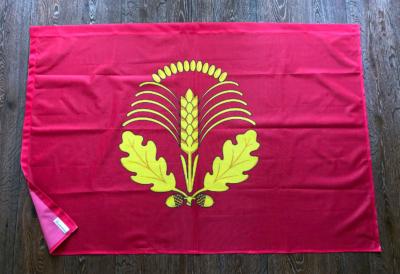 флаг-грибановского-района-Воронеж