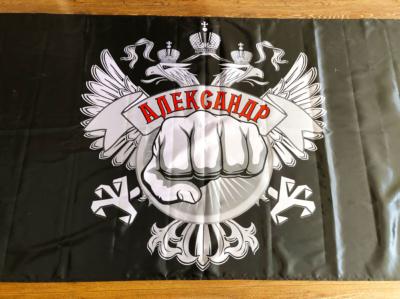 флаг-для-бойцовского-клуба-александр-Воронеж