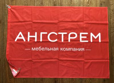 флаг-для-компании-ангстрем-с-карабинами-Воронеж