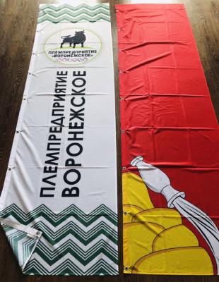 флаг-для-племпредприятие-воронежское-и-флаг-воронежа