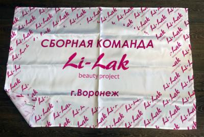 флаг-для-сброной-команды-Li-Lak-Воронеж