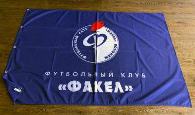 флаг-для-футбольного-клуба-факел-воронеж