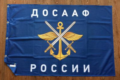 флаг-досааф-россии-воронеж