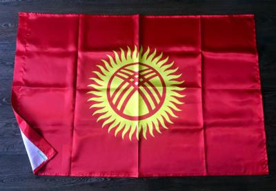 флаг-киргизии-в-воронеже