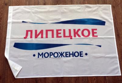 флаг-липецкое-мороженое-Воронеж