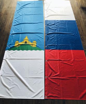 флаг-области-и-россии-в-воронеже