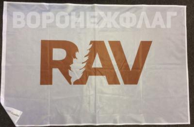 флаг-рав-агро-воронеж