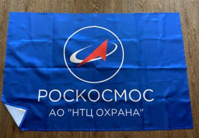 флаг-роскосмос-АО-НТЦ-ОХРАНА-Воронеж
