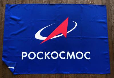 флаг-роскосмос-Воронеж