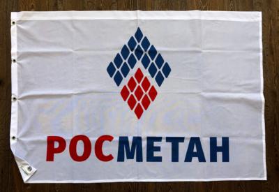 флаг-росметан-Воронеж