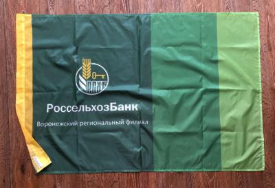 флаг-россельхозбанк-Воронеж