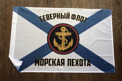 флаг-северный-флот-морская-пехота