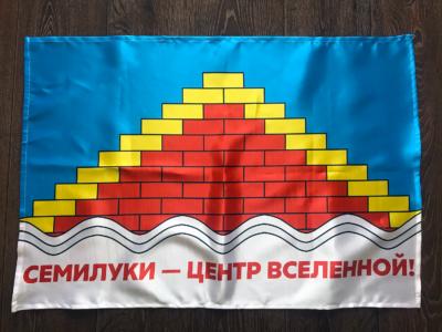 флаг-семилуки-центр-вселенной-воронеж