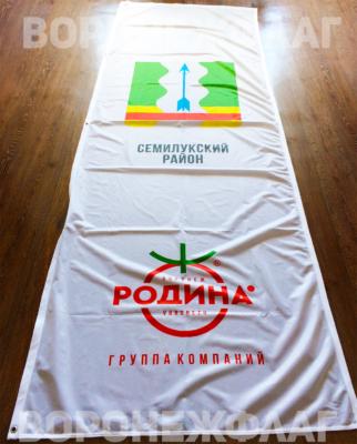 флаг-семилукский-район-родина-Воронеж